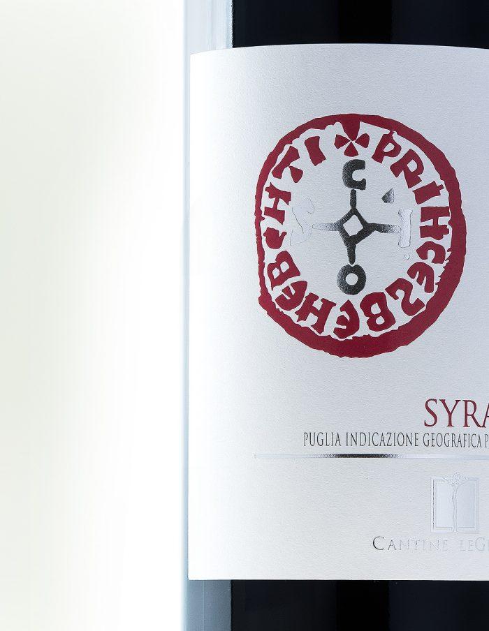 sico-syrah-cantineLeGrotte-02